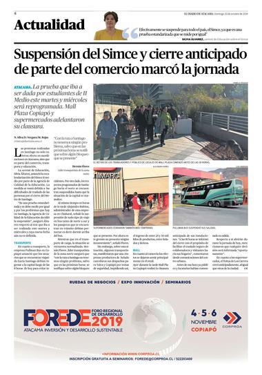 INDH de Atacama presentó dos querellas por violencia